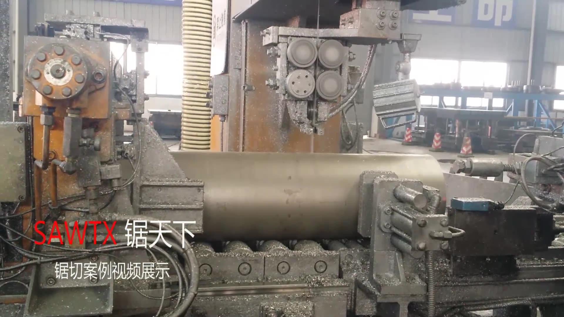 高速硬质合金带锯条GWANG-YSTKG高速锯切