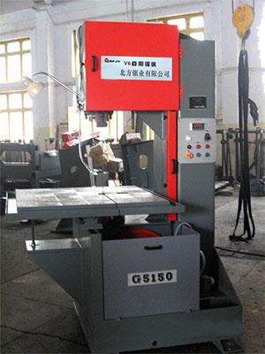 立式带锯床 V6-G5150