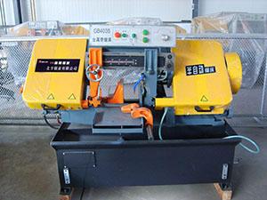 剪切式带锯床 V6-GB4035