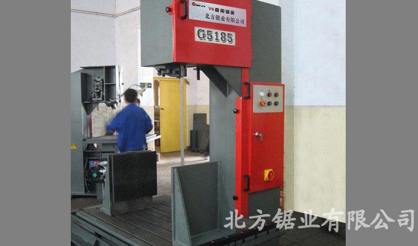 立式带锯床 V6-5185